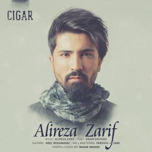 Alireza Zarif – Cigar