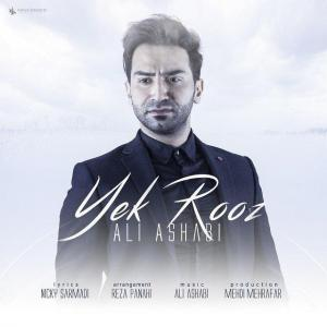 Ali Ashabi – Yek Rooz