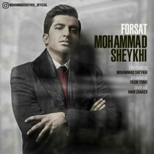 Mohammad Sheykhi – Forsat