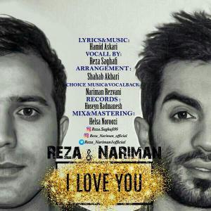 Reza Nariman – I Love You