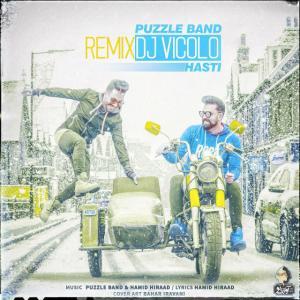 Puzzle Band – Hasti (Vicolo Remix)