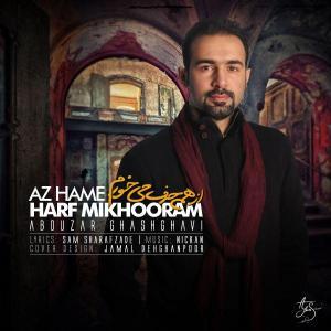 Abouzar Ghashghavi – Az Hame Harf Mikhoram