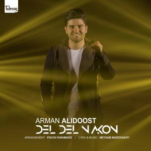 Arman Alidoost – Del Del Nakon