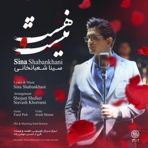 Sina Shabankhani – Hasto Nist