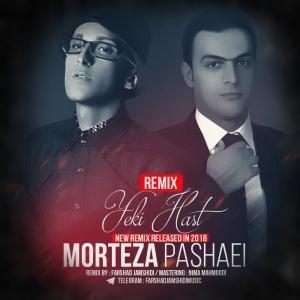 Morteza Pashaei – Yeki Hast (Farshad Jamshidi Remix)