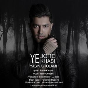 Yasin Gholami – Ye Jore Khasi