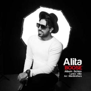 Alita – Boose