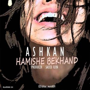 Ashkan – Hamishe Bekhand