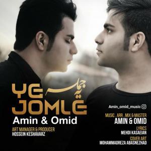 Amin And Omid – Ye Jomle