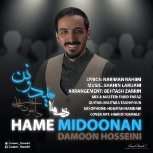Damoon Hosseini – Hame Midoonan