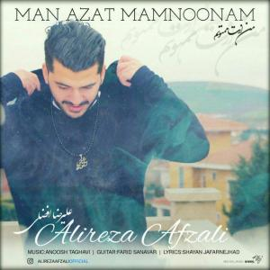 Alireza Afzali – Man Azat Mamnoonam