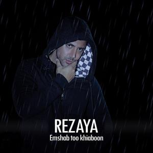 Rezaya – Emshab Too Khiaboon