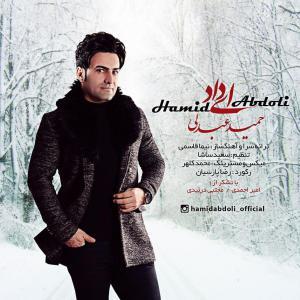 Hamid Abdoli – Ey Dad