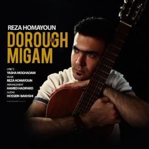 Reza Homayoun – Dorough Migam