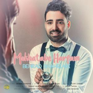 Behrad Shahriari – Mokhatabe Harfam