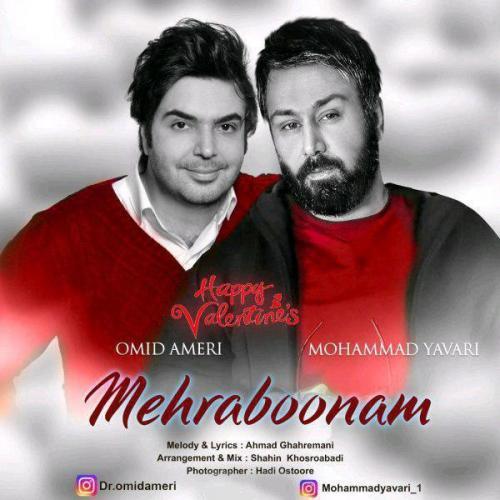 Omid Ameri – Mehraboonam (Ft Mohammad Yavari)
