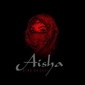 Sina Hejazi – Aisha