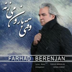 Farhad Berenjan – Vaghti Baroon Mizaneh