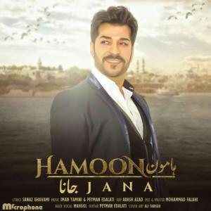 Hamoon – Jana