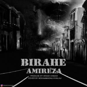 AmiReza – Birahe