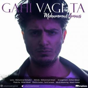 Mohammad Amani – Gahi Vaghta