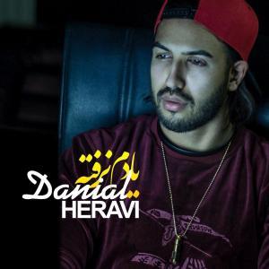 Danial Heravi – Yadam Narfte