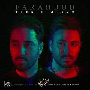 Farahbod – Tabrik Migam