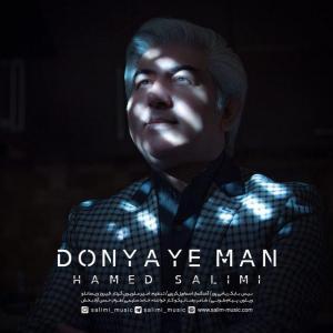 Hamed Salimi – Donyaye Man