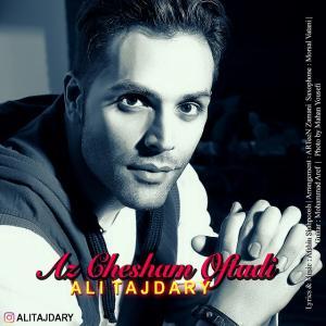 Ali Tajdary – Az Chesham Oftadi