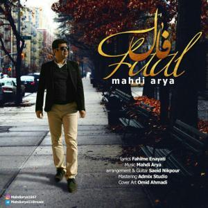 Mahdi Arya – Faal
