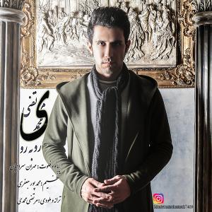 Morteza Mohammadi – Robero