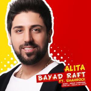 Alita – Bayad Raft (Ft Shahrock)