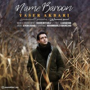 Yaser Akbari – Name Baroon