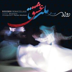 Roozbeh Nematollahi – Melat Eshgh