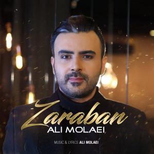 Ali Molaei – Zaraban