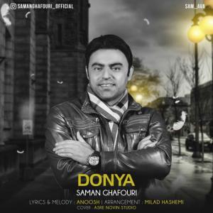 Saman Ghafouri – Donya