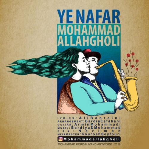 Mohammad Allahgholi – Ye Nafar