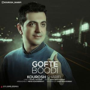 Kourosh Sharifi – Gofte Boodi