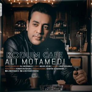 Ali Motamedi – Kodum Cafe