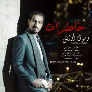 Rasoul Arayesh – Khaterat