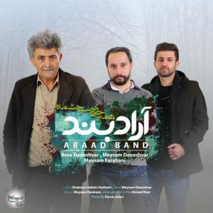 Araad Band – Hame Chi Zire Sare Cheshmate