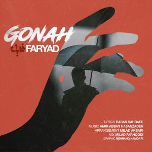 Faryad – Gonah