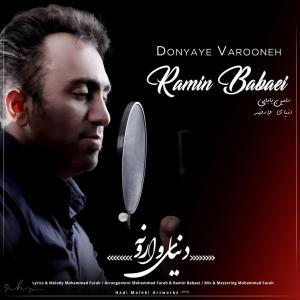 Ramin Babaei – Donyaye Varooneh