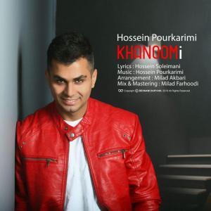 Hossein Pourkarimi – Khanoomi