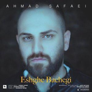 Ahmad Safaei – Eshghe Bachegi
