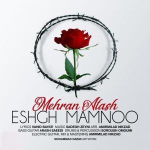 Mehran Atash – Eshgh Mamnoo
