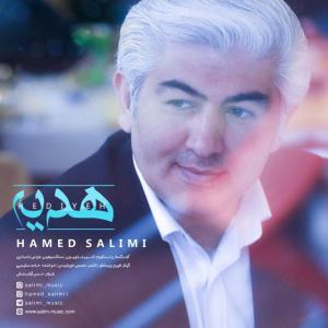 Hamed Salimi – Hediyeh