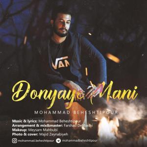 Mohammad Beheshtipour – Donyaye Mani