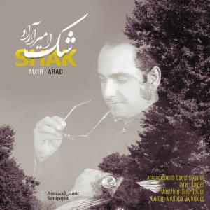 Amir Arad – Shak