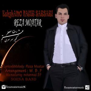 Reza Moatar – Eshghamo Nagir Sarsari